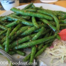 china-albany-greenbean