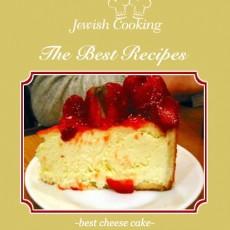 cheesecake-contest