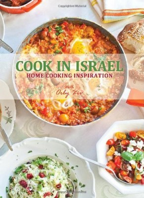cookinisrael